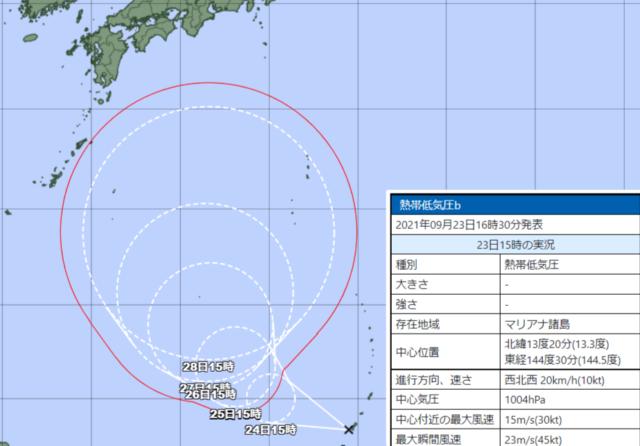 台風16号候補_210923